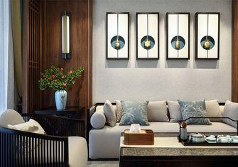 140平米别墅中式风格客厅欣赏图