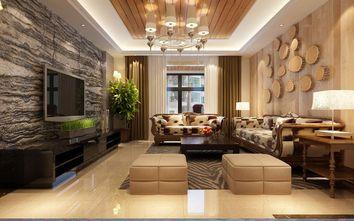 二居室现代简约风格图片
