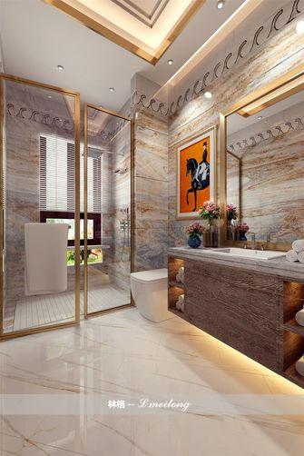 140平米四室三厅法式风格卫生间效果图