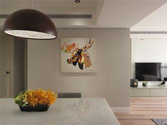 130平米现代简约风格餐厅灯饰装修效果图