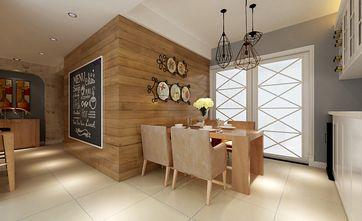 120平米三室两厅北欧风格餐厅图片大全