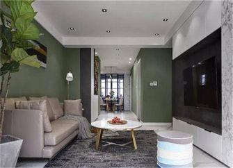 120平米三室一厅其他风格客厅欣赏图