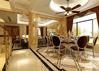 富裕型140平米复式欧式风格餐厅欣赏图