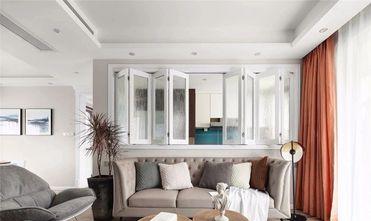 120平米三室一厅混搭风格客厅设计图