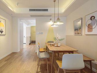 90平米三室一厅北欧风格餐厅图