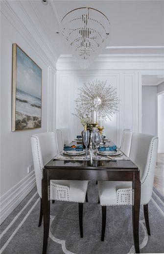 富裕型140平米四室四厅法式风格餐厅图