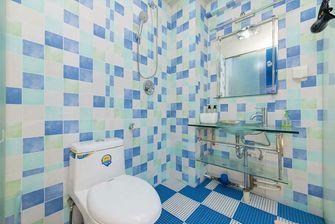 60平米公寓地中海风格卫生间图