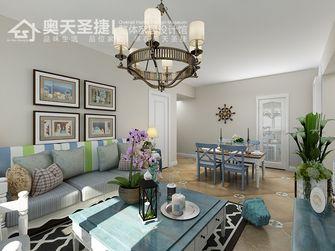 5-10万110平米三室一厅现代简约风格客厅装修图片大全