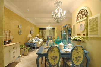 80平米三室两厅地中海风格餐厅装修效果图
