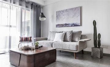 60平米北欧风格客厅图片