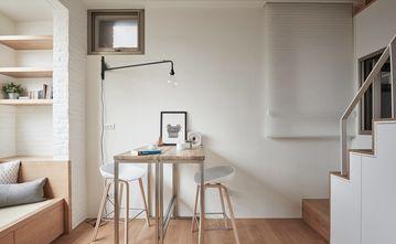 60平米公寓现代简约风格餐厅效果图