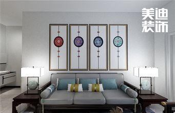 80平米中式风格客厅效果图