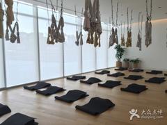 HOPE YOGA厚朴瑜伽·优胜美地的图片