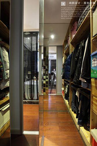 120平米三室两厅现代简约风格衣帽间设计图