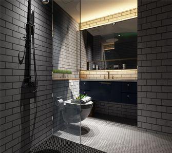 50平米一室一厅宜家风格卫生间装修效果图