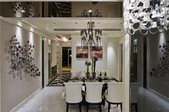 140平米三室四厅新古典风格餐厅装修图片大全