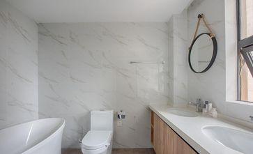 80平米三室五厅现代简约风格卫生间图片