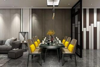 70平米一室一厅现代简约风格餐厅设计图