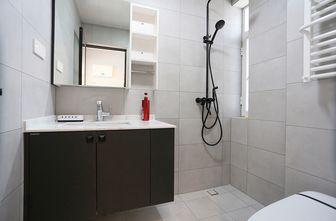 90平米三室一厅宜家风格卫生间装修案例