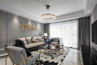 140平米四室四厅美式风格客厅图片