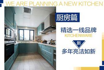 20万以上140平米四室四厅日式风格厨房图