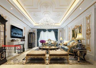 140平米四室四厅法式风格客厅装修图片大全
