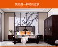 130平米三室两厅中式风格卧室图片大全