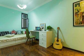 110平米三室五厅英伦风格书房效果图