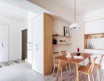 40平米小户型现代简约风格餐厅装修图片大全