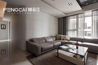 100平米三室两厅其他风格客厅图片大全