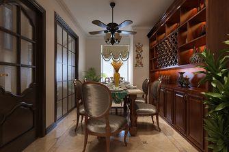 80平米公寓中式风格餐厅图片大全