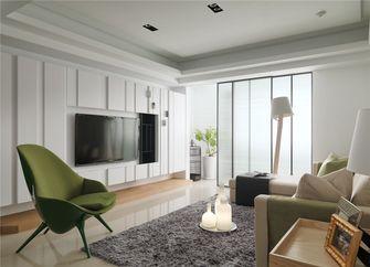 130平米四室两厅北欧风格客厅装修案例