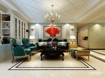 140平米四室四厅欧式风格客厅图片