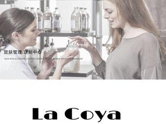 La Coya科技美肤生活馆