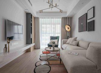 120平米三室两厅现代简约风格客厅效果图