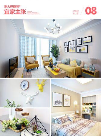 100平米公寓地中海风格客厅欣赏图