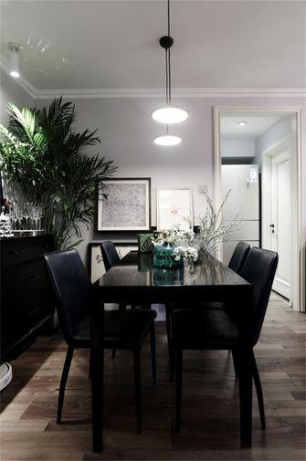 40平米小户型新古典风格餐厅设计图