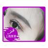 美莱医疗美容 双眼皮