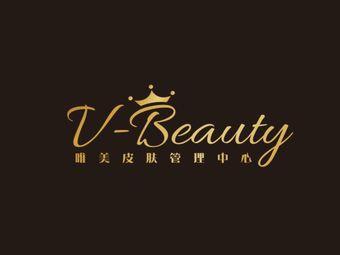 V·Beauty皮肤管理