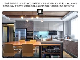 140平米三室兩廳其他風格餐廳欣賞圖