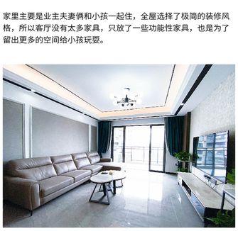 10-15万120平米三现代简约风格客厅装修效果图