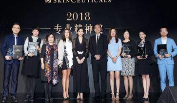荣获国际影星章子怡颁奖医生