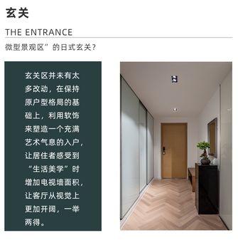 60平米一居室现代简约风格玄关设计图