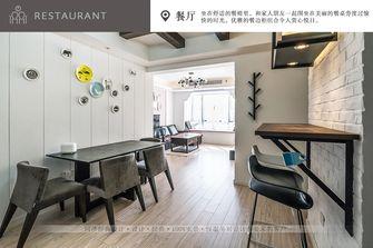 20万以上90平米别墅北欧风格餐厅装修图片大全