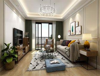 130平米三室三厅美式风格客厅装修效果图