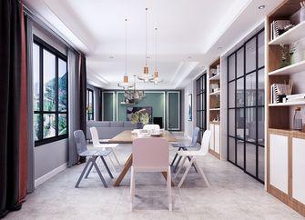 140平米四室一厅现代简约风格阳光房装修效果图