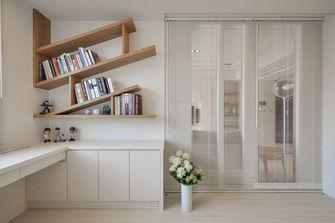 130平米三室两厅北欧风格书房装修案例