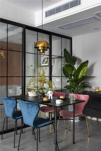 130平米三室一厅其他风格餐厅图
