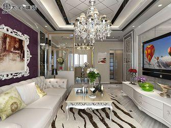 15-20万140平米三室一厅欧式风格客厅欣赏图