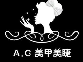 A.C美甲美睫(河北师大店)